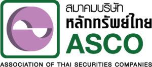 สมาคมบริษัทหลักทรัพย์ไทยเตรียมเข้าร่วมกับเว็บเทรดคริปโต